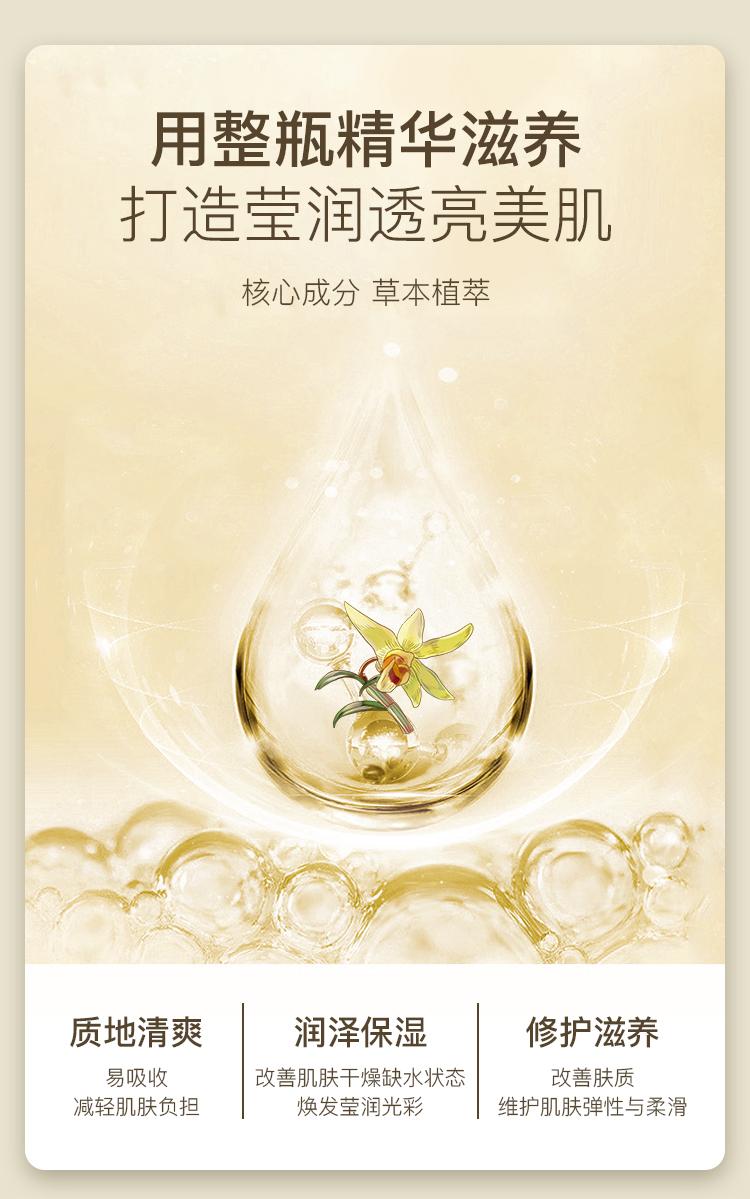 精华液1_09.jpg