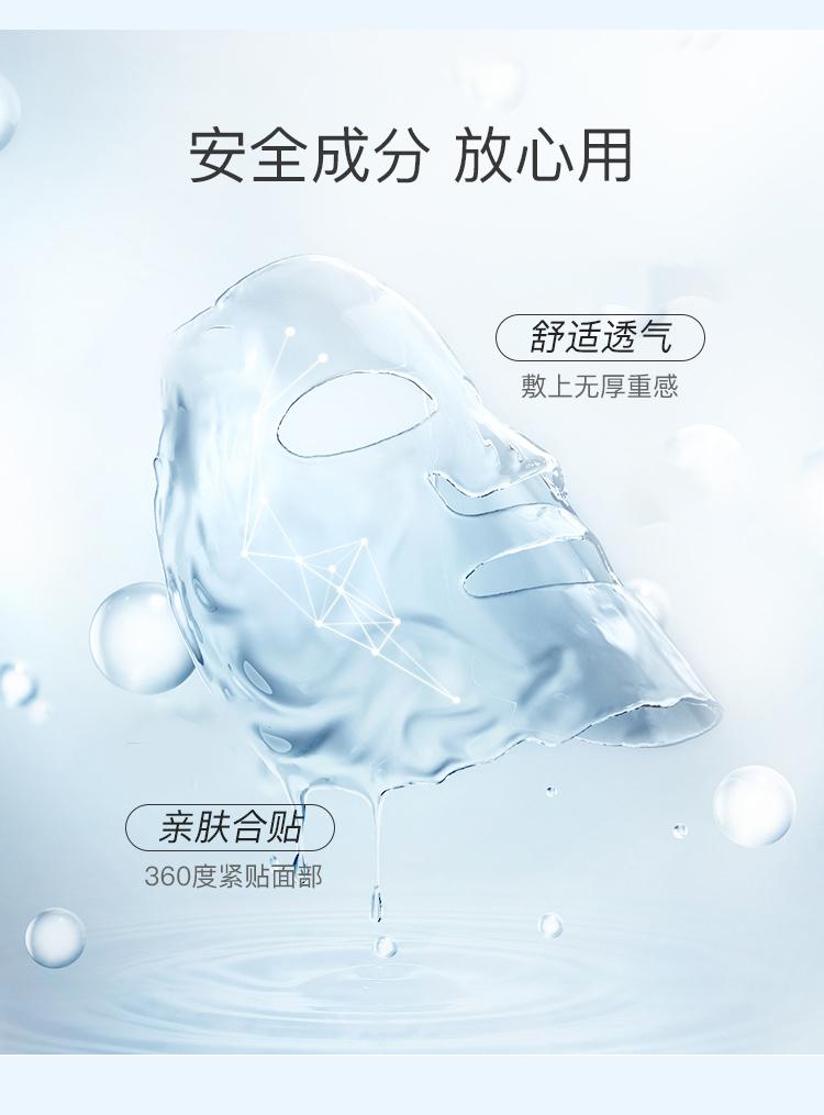 冷敷贴改_04.jpg