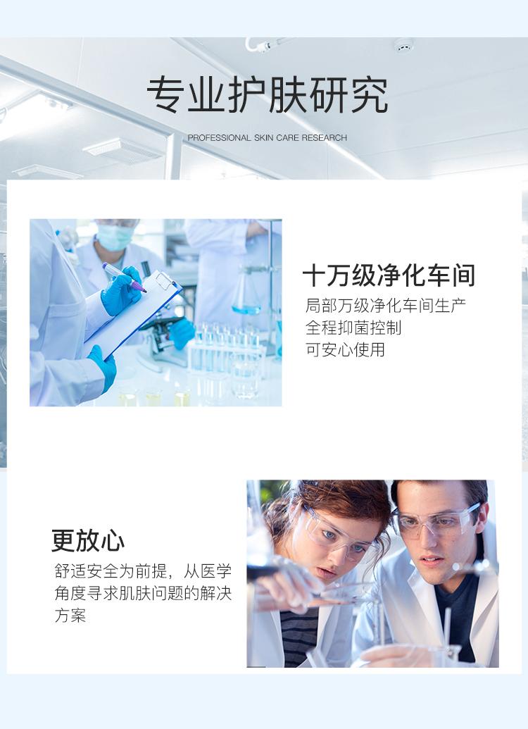 冷敷贴改_10.jpg